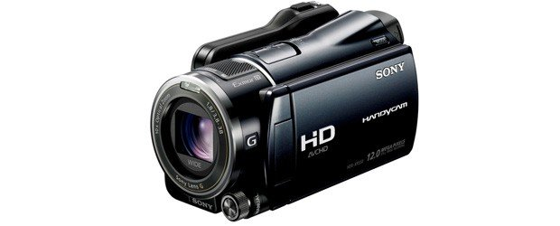 Sony HDR-XR550VE